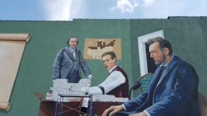 Stanton Mural 3